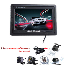 7 INCH HD TFT LCD Display Car Rearview Mirror Powerful Monitor Car Parking Monitor Reversing embedded on-board display 2.0