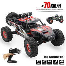 70KM/H BIGSMYO 1:12 2.4G 4WD RC Car High Speed Truck Master Model RC Buggies Off-Road 1500mAH Battery Powerful Radio Control Car