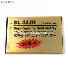 QiAN SiMAi New 2450mAh BL-44JH Gold Replacement Battery Bateria For LG MS770 Optimus Duet L7 P700 P705 E440 E455 E460(China)