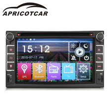 APRICOTCAR Car DVD Player for Universal 6.2 Inch Dual-spindle Touch Screen Radio Multimedia Player GPS Navigation Internet Audio(China)