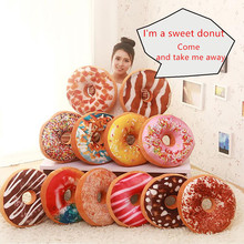 Funny Cartoon Sweet chocolates Donuts Sofa and chair back Cushion Student pillow Car Mats Plush Toys Birthday gifts(China)