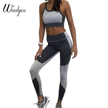 Wendywu Top Fashion Casual White Gray Patchwork Stretch Mid Waist Slim Long Leggings