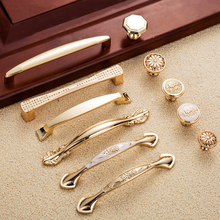 5pcs Gold Door Handles Noble Drawer Pulls Kitchen Cabinet Knobs and Handles Fittings for Furniture Handles Hardware Accessories(China)