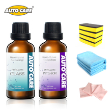 Car Glass Coating 9H Liquid Car Wax Agent Interior/ Leather Coating Ceramic Car Care Hydrophobic Water Repellent Nano Coating(China)