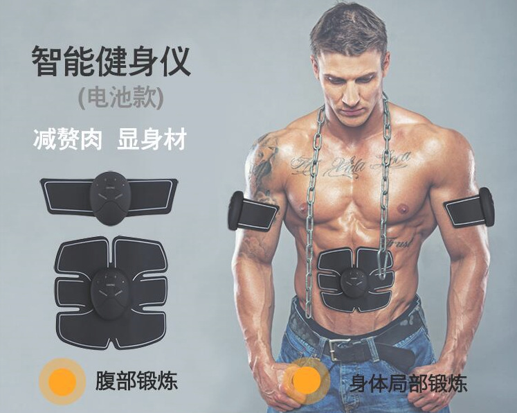 1PCS Intelligent battery model fitness apparatus abdomen Household shape abdomen instrument(China (Mainland))