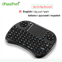 iPazzport 2pc New Black 2.4GHZ mini i8 Wireless Keyboard With Touch Pad mouse gaming Keybords for HTPC Tablet Laptop PC Teclado