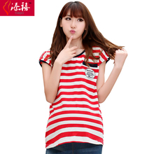 Maternity t-shirt maternity clothing summer maternity top fashion maternity clothing spring 2013(China)