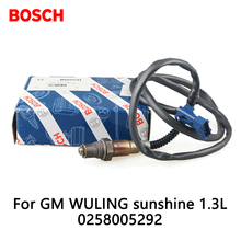 1pieces Bosch Exhaust Gas Oxygen Sensor For GM WULING sunshine 1.3L 0258005292(China)