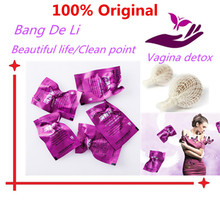 5 pcs Chinese herbal woman tampons for vagina cleansing pearls vaginal detox fibroid repair (Beautiful Life Clean Point Tampons)