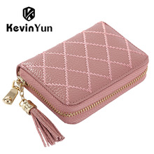 KEVIN YUN Designer Brand Women Credit Card Holder Genuine Leather Fashion Luxury Pillow Tassel Ladies Card Case Wallet Small(China)