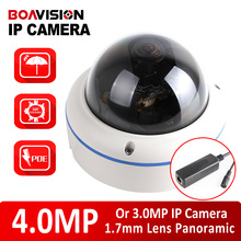 XMEYE 3MP 4MP IP Camera POE Outdoor Onvif Dome Fisheye Lens 2592*1520 CCTV Security Camera 360 Degree Panoramic View P2P Cloud
