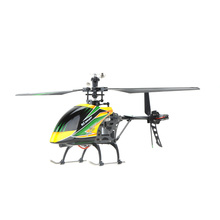 High Quality Original V912 Large 4CH Single Blade RC Helicopter 2.4GHZ Radio System RC Plane with Mode 2 Transmitter(China)