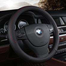 Car steering-wheel 38cm Leather Hand-stitched genuine leather Car Steering Wheel Cover Fit For Most Cars Styling CY868