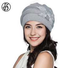 FS Elegant Winter Gray Knit Women Double Layer Rabbit Hair Hats Gorros Cap Female Warm Pink Purple Red Knitted Wool Caps Beanie