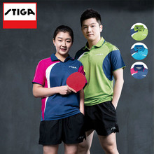 2017 STIGA Table Tennis Shirt ping pong Clothing Sport T-shirts For Men and women Jersey(China)