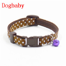 Dogbaby Hot Cute Small Dog Bell Collar Dot print Flexible Adjusted Led Collar Pet supplies 2017 New Blue Yellow Pink Red Coffee