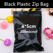 Wholesale 100pcs 4cm*5cm*200micron Black Plastic Zip Lock Packaging Bag Avoid Light for Products Storage Mailing Bag