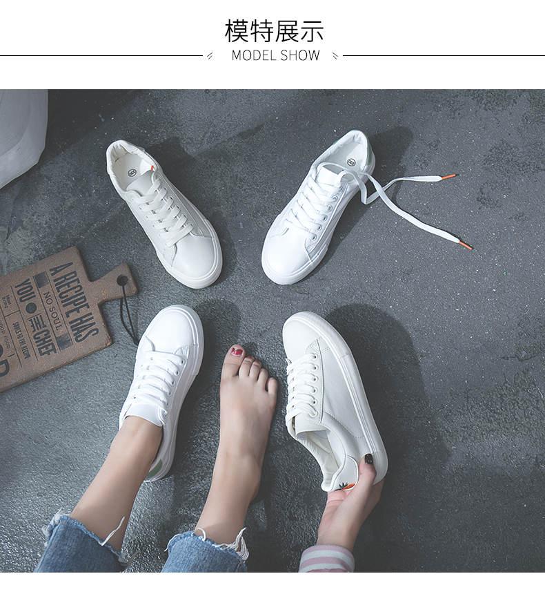 حذاء نساء لون ابيض 3