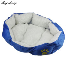 Dog Beds For Small Dogs 1 Pet Dog Puppy Cat Fleece Warm Bed House Plush Cozy Nest Mat 46cmX42cm Pet Beds Sofa Wholesale D28