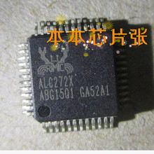 5pcs/lot  NEW  ALC272X   ALC272X-GR    LQFP48  Sound card chip   IC