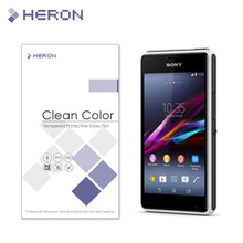 0.3mm Tempered Glass for Sony Xperia E1 Arc Edge 2.5D High Transparent Screen Protector with Retail Package