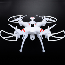 New RC Drone with HD Camera  Professtional Remote Control Quadcopter Long Control Range Helicopter Outdoor UAV VS DJI Phantom 4