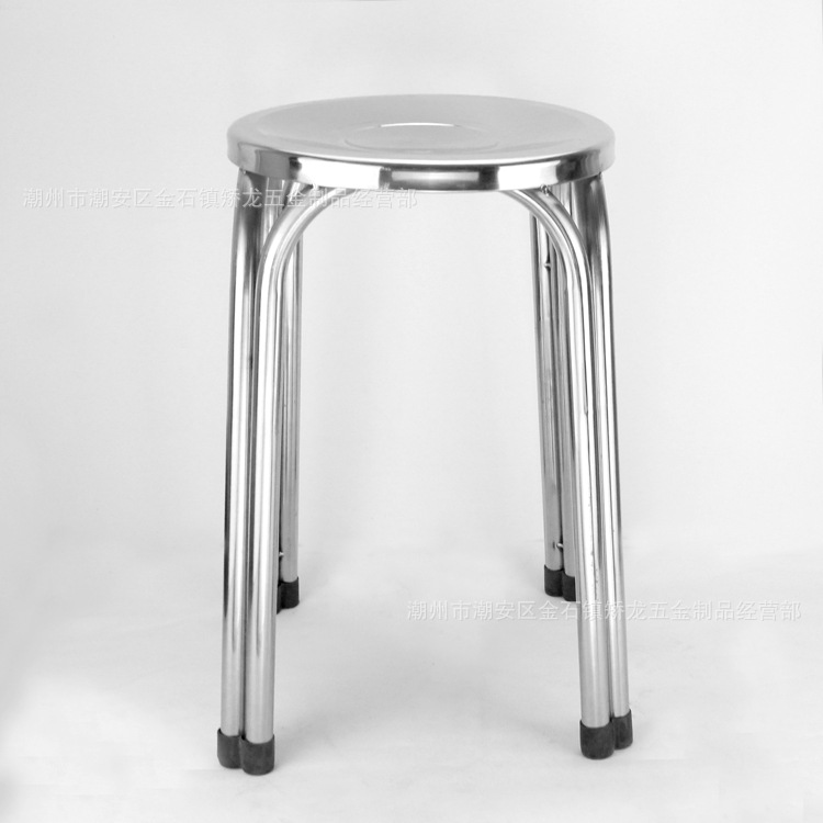 Wholesale 30*29cm Stainless steel Four-legged round stool Non-slip stools<br>
