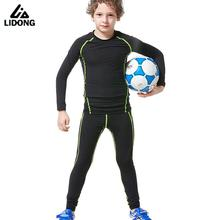 2017 New Kids Youth Compression Runing Pants Jerseys Survetement Football Boys Soccer Training Long Shirts Skinny Tight Leggings
