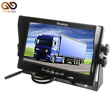 DC12~24V Truck Bus HD 800X480 Digital Screen 7 Inch TFT LCD Car Parking Monitor With Iron Bracket 2 RCA Video Input