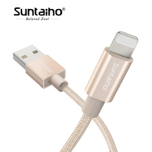 Buy Suntaiho Fast Charging iPhone 7 Plus Nylon Braided Data Cable champagne gold USB Cable Sync charger iPhone 6s 8plus X for $0.98 in AliExpress store