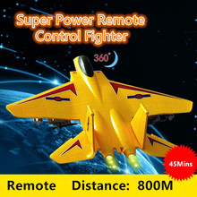 Buy large scale remote control fighter F-15 EPO remote control aircraft model toy high remote control distance rc toys best gift for $279.20 in AliExpress store