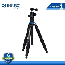 gopro BENRO A0292TB00 SLR tripod suit micro single portable tripod suit Alpenstock 3 in 1 folded height only 28.5cm
