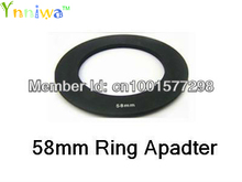 58mm ring Adapter for standard Cokin p filter holder series