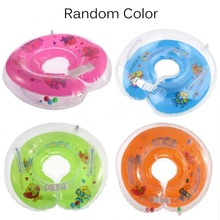 Inflatable Circle Infant Adjustable Swimming Neck Baby Swim Ring Float Ring Safety Double Protecting Baby Swim Accessories New