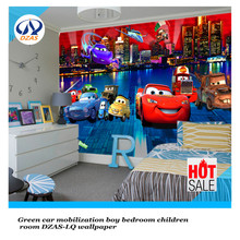Green car mobilization boy bedroom children room DZAS-LQ wallpaper(China)