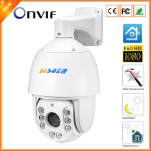 High Speed Dome Camera 7 Inch IP Camera PTZ Outdoor 960P/1080P ( SONY Sensor ) 18X Optical Zoom PTZ IP Camera 8 Laser LED ONVIF(China)