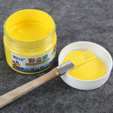 Yellow Water-based Paint ,Metallic lacquer , wood varnish, Furniture Color change, wall,door,crafts, Painting,100g per bottle(China)