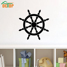 DCTOP New Arrival Home Decor Ship Helm Wall Sticker Creative Removable Vinyl Art Decals Bedroom Design
