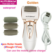 Luxury +USB Cable pedicure electric tools Foot Care Exfoliating Foot Care Tool 4pcs roller pedicure heads For scholls KIMISKY