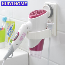 Hair Dryer Holder Bathroom Organizer Vacuum Powerful Suction Rack Stand For Hairdryers Storage Accessories EGN306