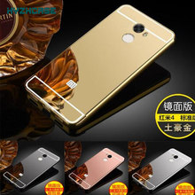Fashion Luxury Rose Gold Silver Black Beauty Frame Mirror Case For xiaomi redmi4 redmi 4 5.0inch Back Shell Cover Housing New