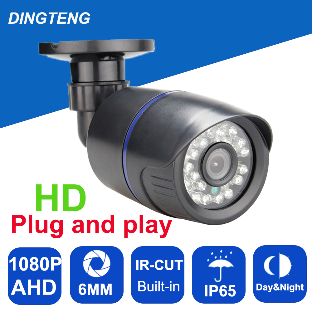 CCTV Camera 1080P AHD IP65 Waterproof Outdoor Security Camera CMOS  Bullet 6mm Fixed Lens Infrared Night Vision <br>