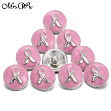 10pcs/lot Mrs Win Snap Jewelry Pink Ribbon Snap oil painting Metal Breast Cancer Snap Jewelry Fit Snap Bracelet Buttons bangle