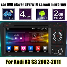 Android 6.0 7 Inch 2 din Car DVD stereo Player For A/udi A3 S3 2002-2011 Wifi GPS FM Radio AM RDS scree mirroring(China)
