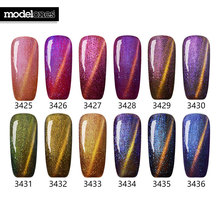 Modelones Summer Hot Sale 3D Diamond Chameleon Red Magnetic Gel Polish UV Shinny Soak Off Gel Nail Polish Need Magnet Stick
