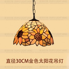 European style Golden Tiffany art glass personality decorative Sun Flower Restaurant bedroom balcony foyer Chandelier