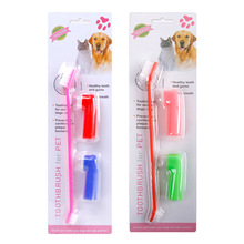 3pcs/set Double Head Soft Pet Finger Toothbrush Dog Cat Puppy Teeth Care Cleaning Brush Pets Grooming Tools Supplies(China)