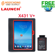 Launch X431 V+ Full Set diagnostic tool diagun scanner Free Update(China)