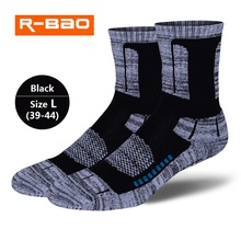 RB038B Men/Women Outdoor Hiking/Skiing Socks High-quality Deodorant Running Terry Sports Socks No Logo Thick and Warm