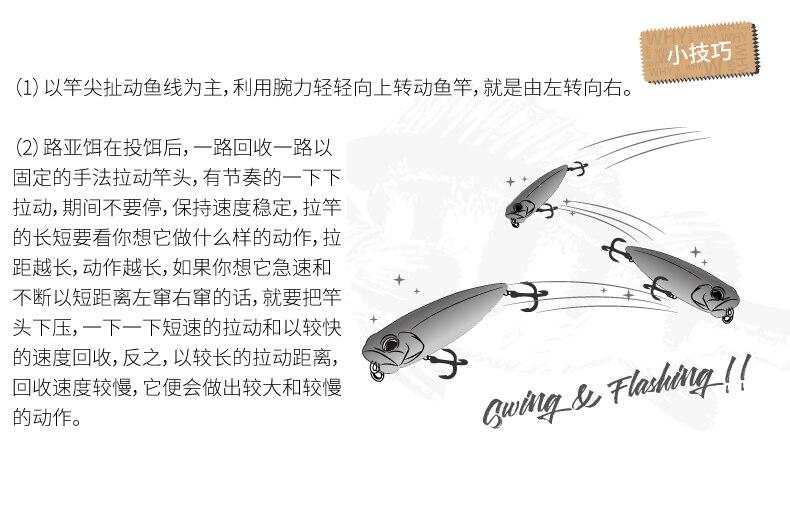 Trulinoya fishing lure floating pencil for sea fishing 9